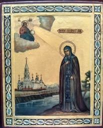St. Anna of Kashin icon